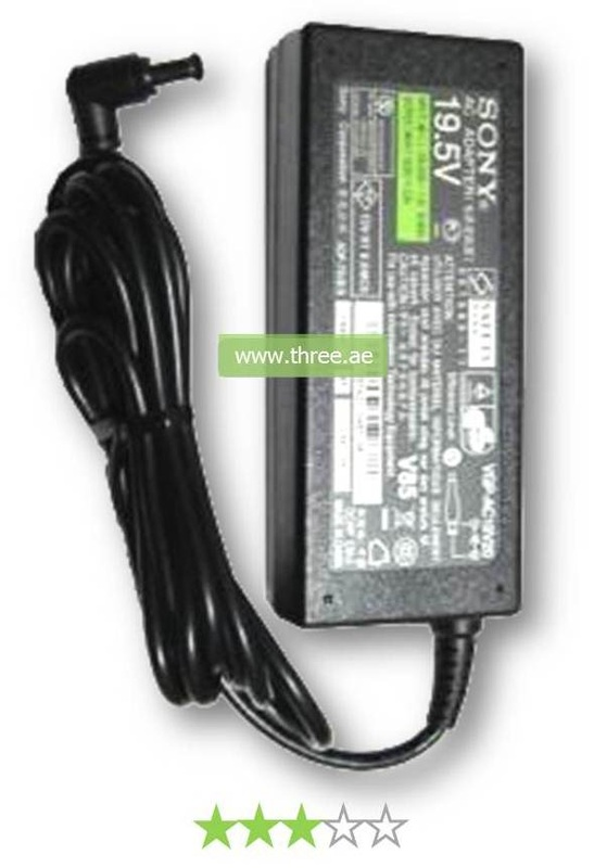 Sony viao 19.5v charger